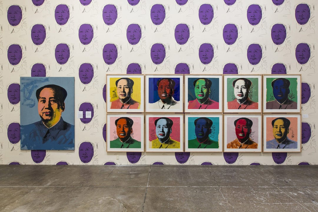 The Andy Warhol Museum's fourth floor Mao installation