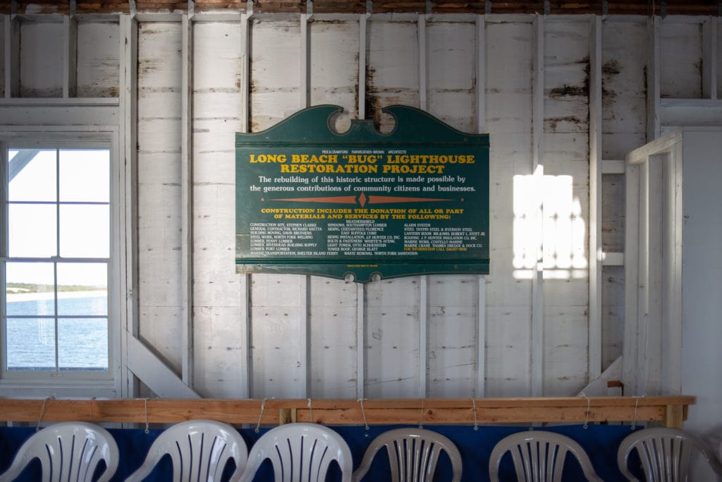 The inside of Bug Lighthouse